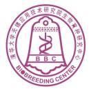 清华研究院生物育种中心