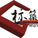 bzzhuangxiu