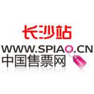 中国售票网长沙站