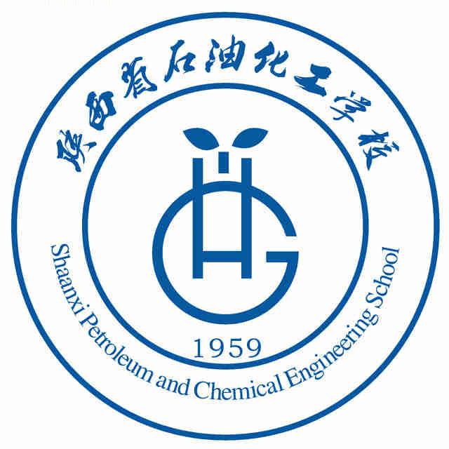 陕西省石油化工学校