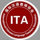 ITA国际汉语教师总部陈老师