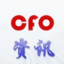 CFO资讯