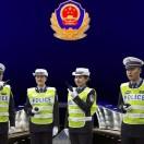 沁县公安局交通警察大队