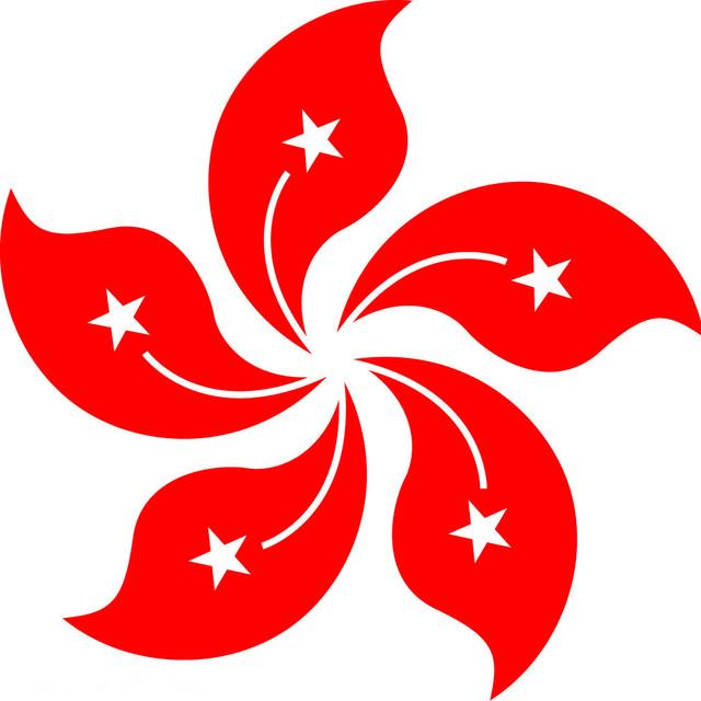 我在香港有亲戚