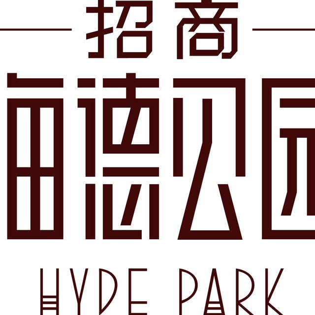 招商海德公园头像图片