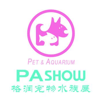 国际宠物水族展头像图片