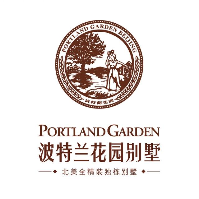 北京市顺义区波特兰花园