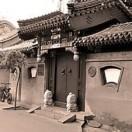 北京人的小资生活