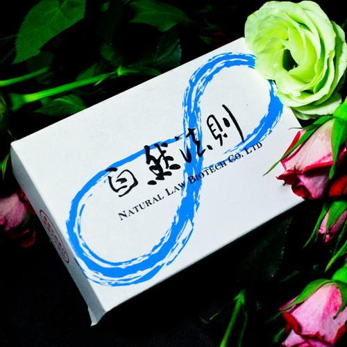 台湾纯天然手工皂