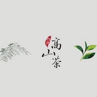 台湾名特产