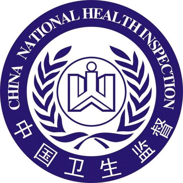 陕西省食品安全标准