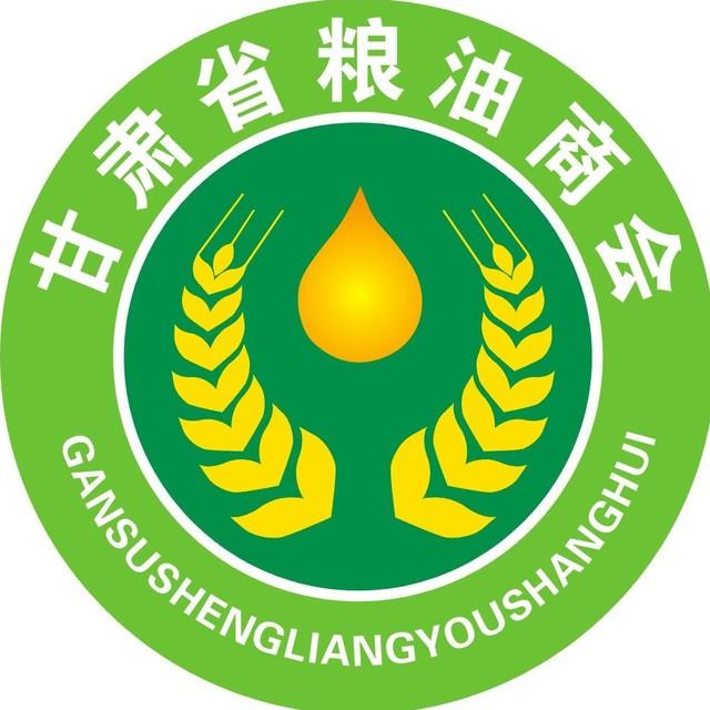 甘肃省粮油商会