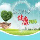 台湾养生酵素