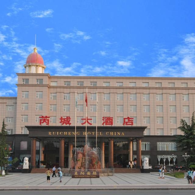 芮城惠阳大酒店有限责头像图片