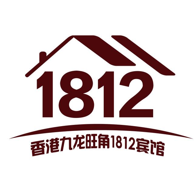 香港旺角1812宾馆