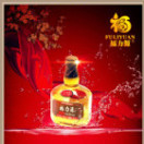 【福力源】养生酒