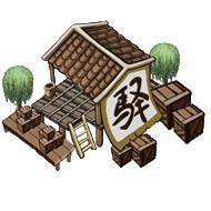 文化驿站头像图片