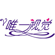 唯一视觉婚纱摄影栾川店