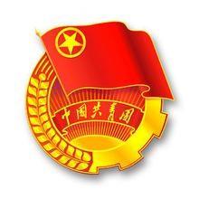 北京市中小学生社会实践大课堂