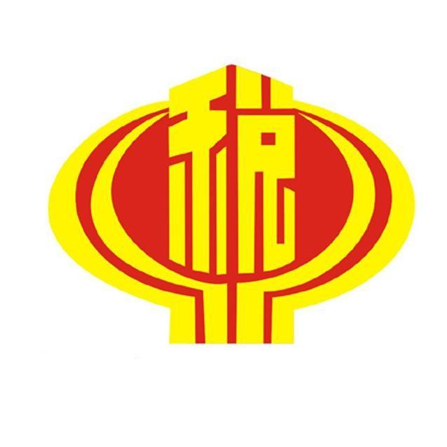 云南省麻栗坡县地方税务局