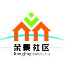 长城街道荣景社区