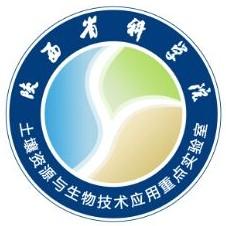 陕西省土壤资源与生物应用实验室