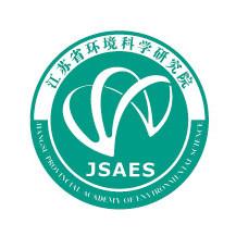 江苏省环境科学研究院