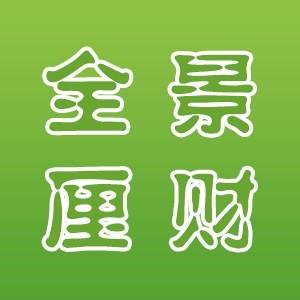 全景香港厘财