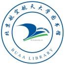 北航图书馆