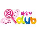 糖宝贝Club