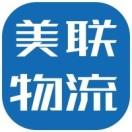 两江美联国际