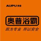 重庆AUPU浴霸吊顶