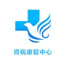 郸城肾病康复中心