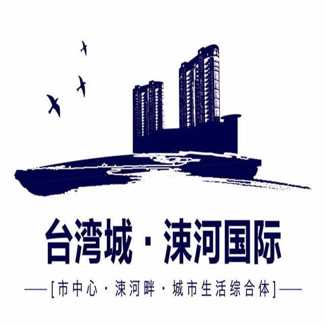 台湾城涑河国际