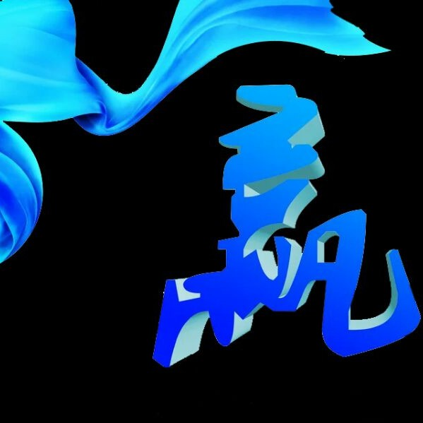 黑龙江省养殖业直购平台