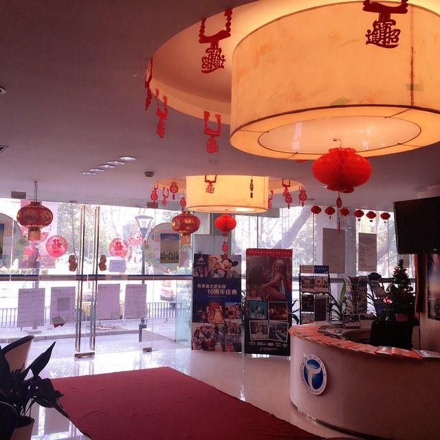 舜天海外旅游台湾主题馆