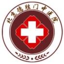 北京德胜门医院精神康复科