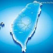 台湾大选2016