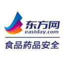 东方网食品药品安全频道