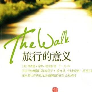 台湾主题游