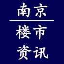 南京楼市资讯平台