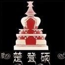 香格里拉县楚登硕国际青年旅舍