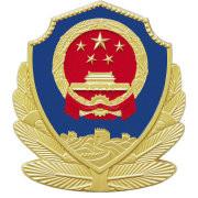 江苏省句容监狱