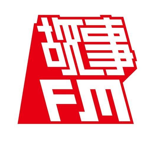 我去了上海,严肃紧张地围观人们倒垃圾|故事FM