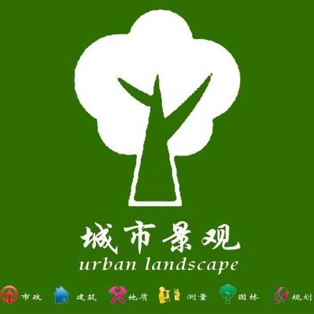 黑龙江省规划院城市景观所