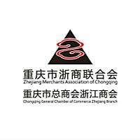 重庆市浙商联合会