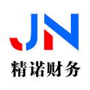 庆阳会计论坛