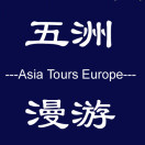 法国五洲漫游旅行社