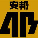 杭州安邦护卫