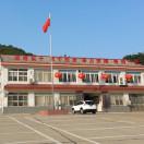 东方红镇信息服务平台